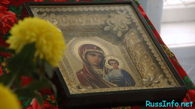 день явления в Казани лика Богородицы