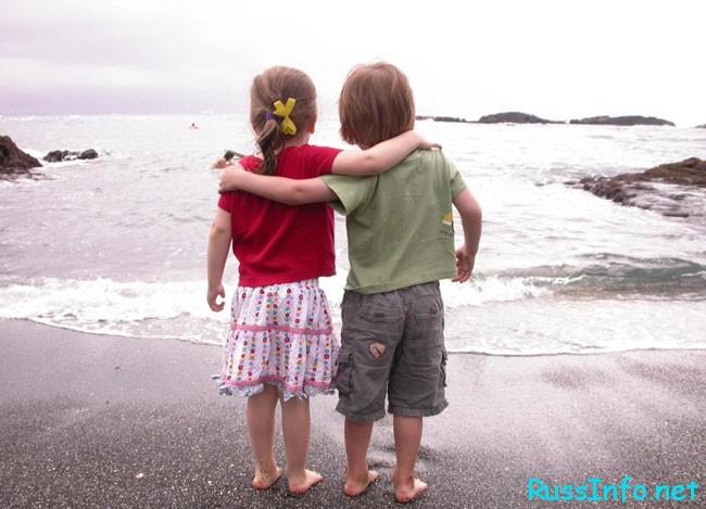 день верной и искренней дружбы