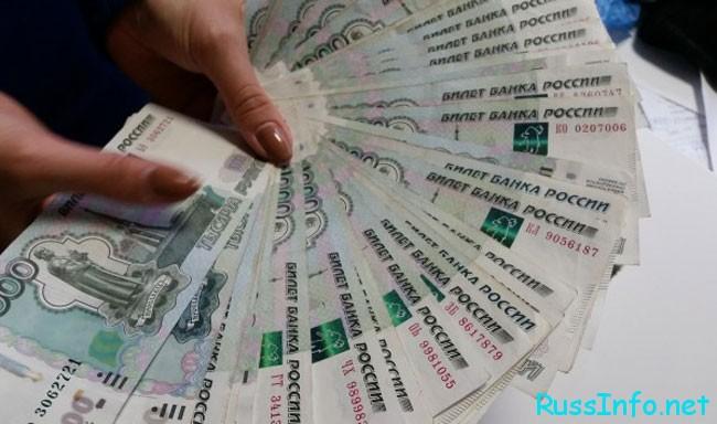 куда вложить рубли