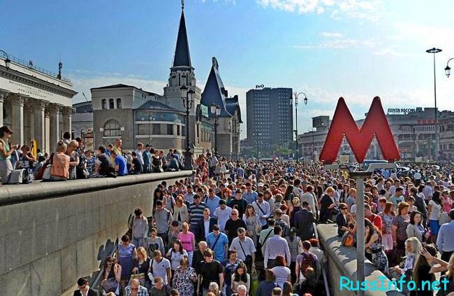 люди и Москва