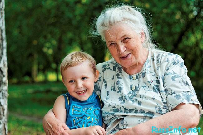 с любимым внуком