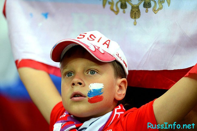 Это моя страна!