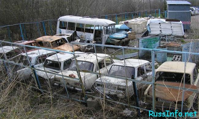 Будет ли продлена утилизация автомобилей в 2018 году в России?