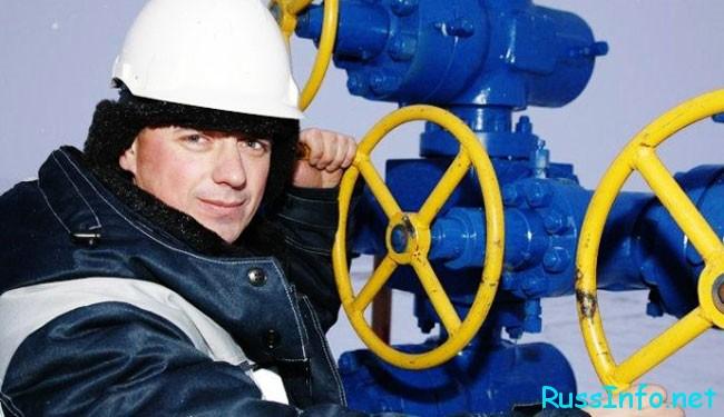 сотрудник Газпрома