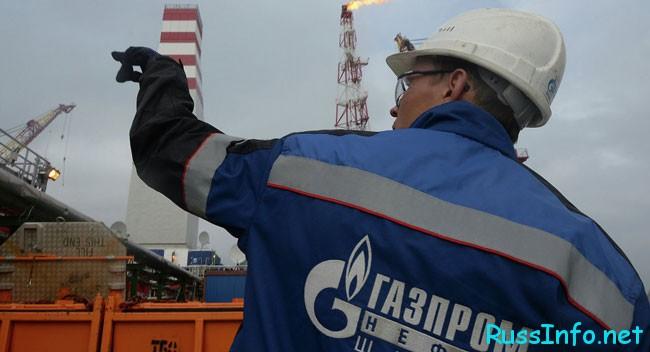 Средняя заработная плата сотрудников Газпрома