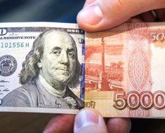 доллар или рубль?