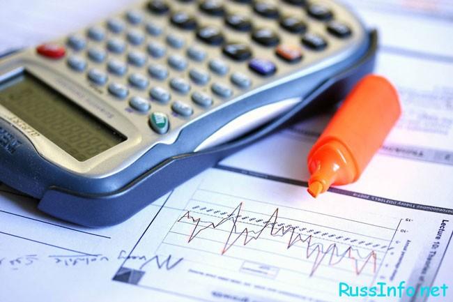 калькулятор и маркер