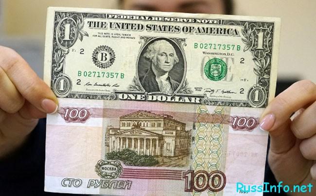 доллар и 10 рублей