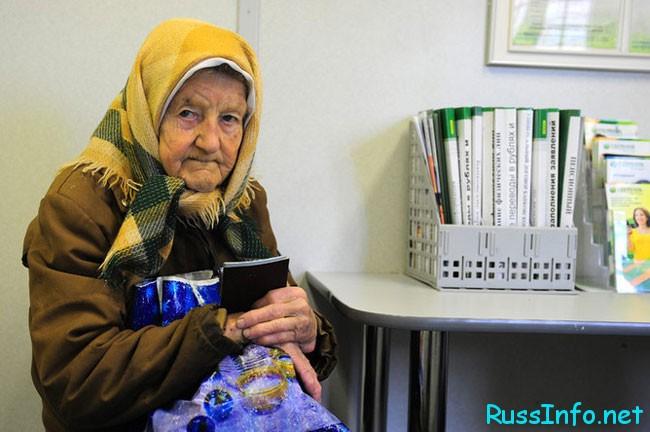 в пенсионном фонде