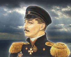 флотоводец П. С. Нахимов