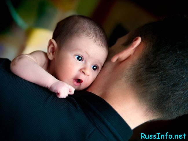 малыш с папой