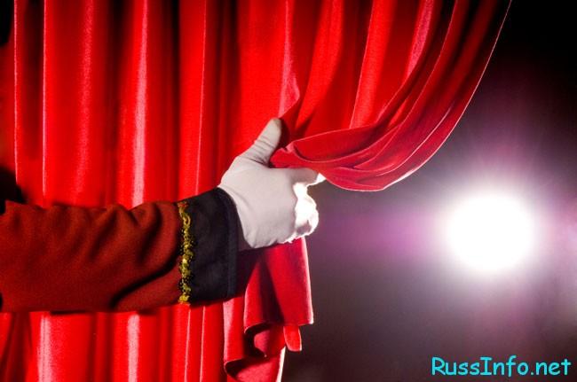 Посвящается Театру…..
