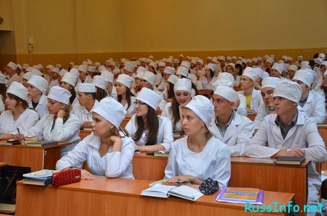 студенты ординатуры