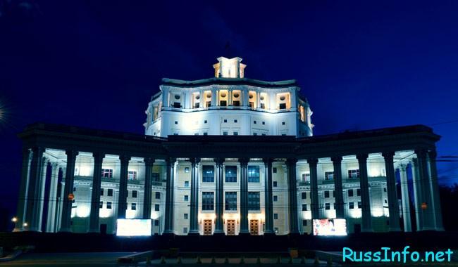 Российский театр
