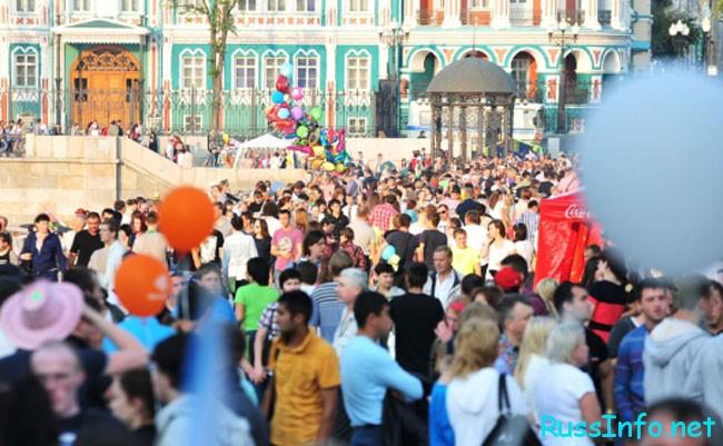 Население Екатеринбурга