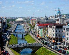 Казань признана столицей Татарстана