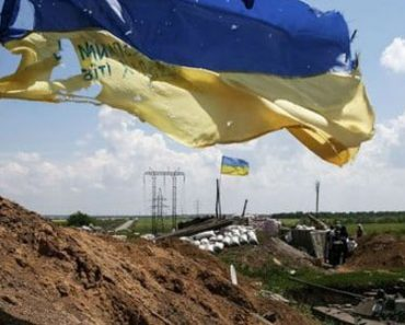 прогноз для Донбасса