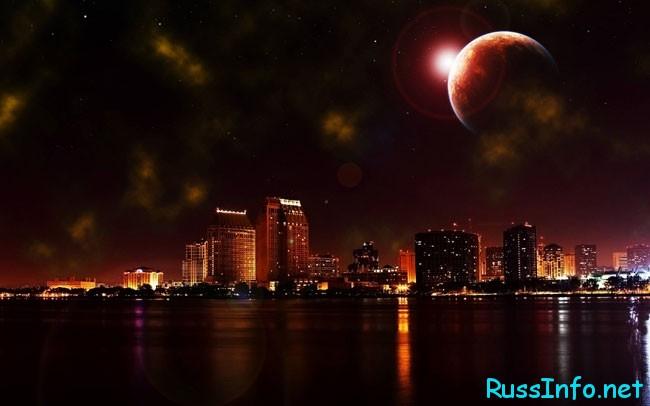 город под луной
