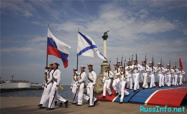 321 год со дня основания военно-Морского флота всей России