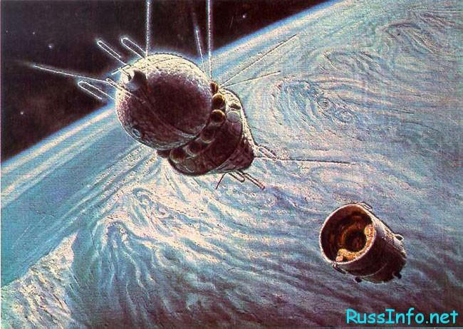60-ти летие со дня первого запуска искусственного спутника Земли в космос