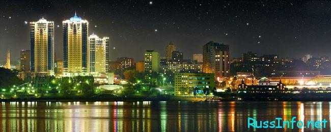 спектр ночной Самары