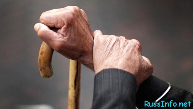 Пенсии и прожиточный минимум