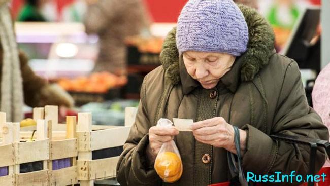 бабушка в магазине