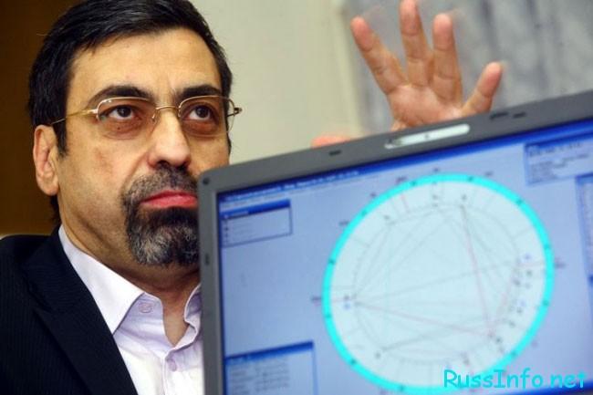 Сирия, прогноз от астрологов