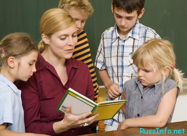 детки внимательно слушают учителя