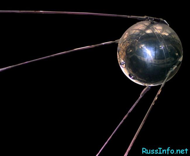первый искусственный спутник планеты Земля