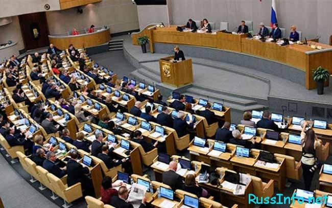 депутаты решают о бюджете