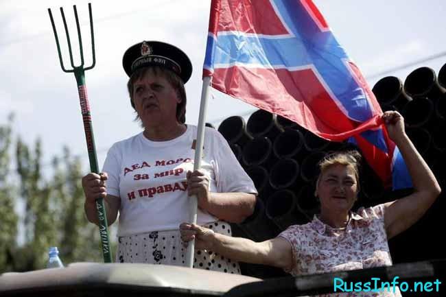 что ждет Новороссию в 2018 году