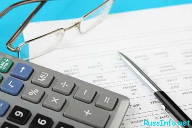 Сроки и периодичность сдачи отчетов