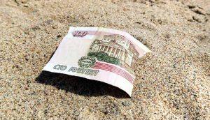 песок и 100 рублей