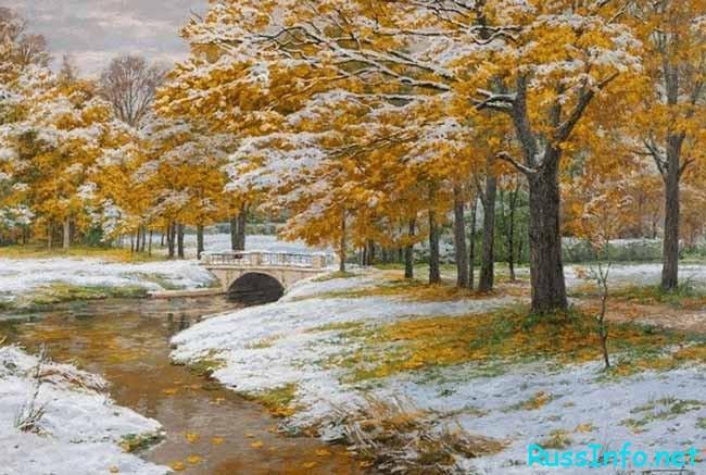 Погода в предстоящем ноябре