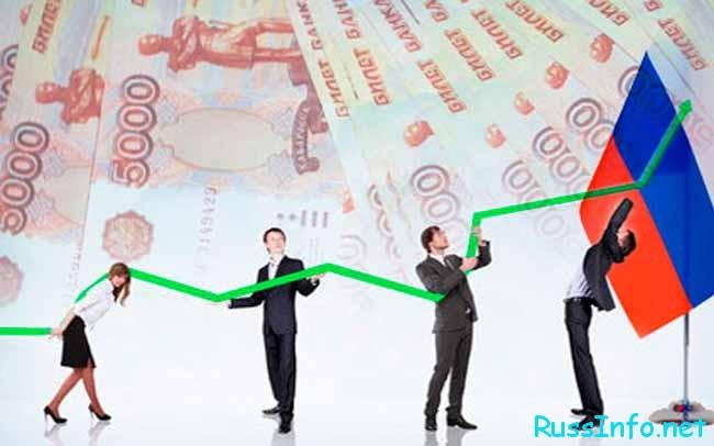 новости о прогнозе экспертов по экономике России в 2018 году