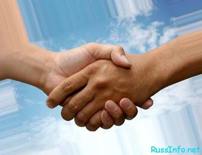 праздник согласия и примирения