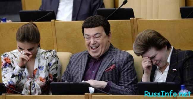 депутаты в Думе