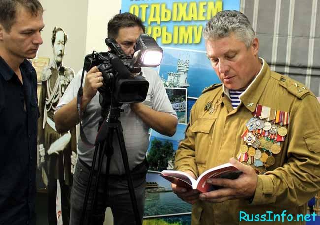 Финансовая поддержка пенсионеров Российской Федерации