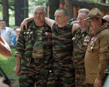 ветераны боевых действий