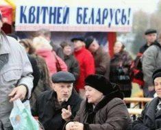когда будет повышение пенсии в Белоруссии в 2018 году