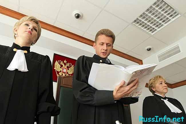 Будет ли повышение зарплаты (окладов) аппарату суда в 2018 году в России?