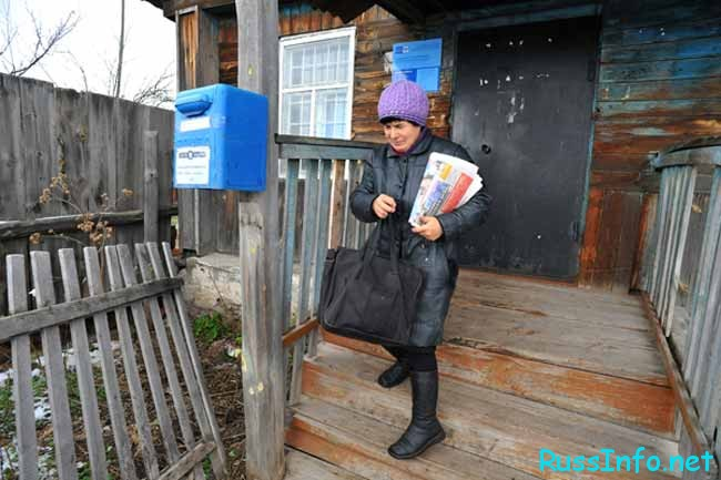 работница сельской почты