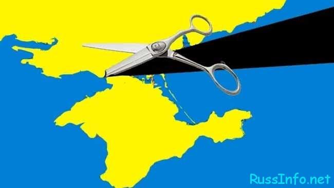 Общие предсказания для Крыма