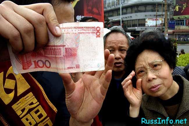 Хранение денег в юань – стоит или нет?