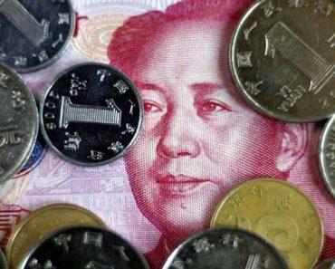 Юань является достаточно интересной валютой
