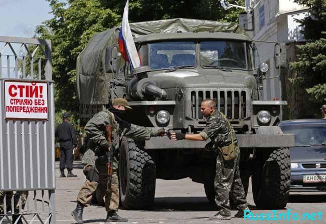Конфликт на территории юго-восточной части Украины