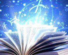 Астрологические прогнозы о будущем