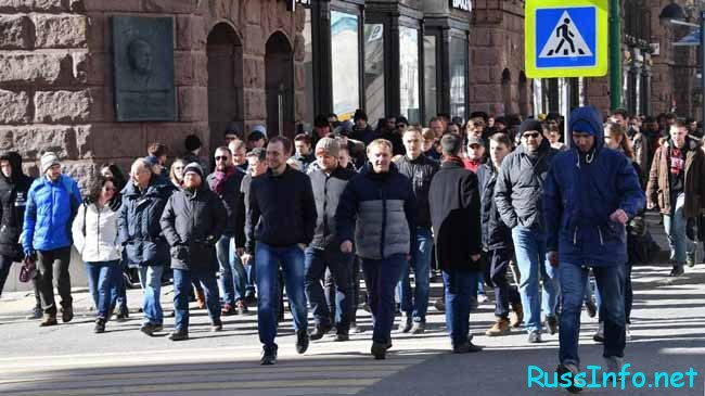 Экономика Российской Федерации