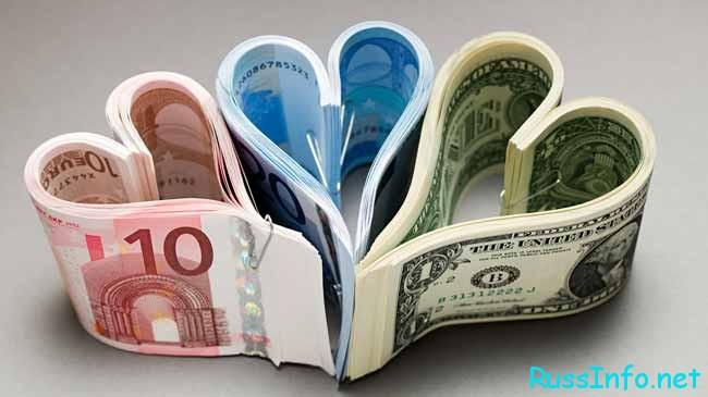деньги сердечком